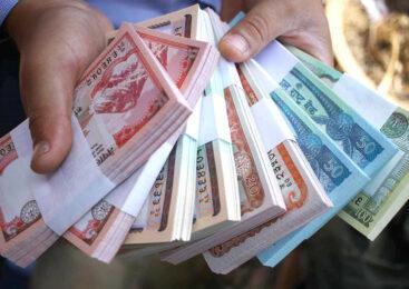 नेपाल राष्ट्र बैंकले दशैंका लागि नयाँ नोट ४ गतेदेखि वितरण गर्ने
